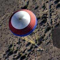 Provato il paracadute per i razzi del futuro