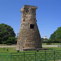 Cheomseongdae - La Torre della Luna e del Sole