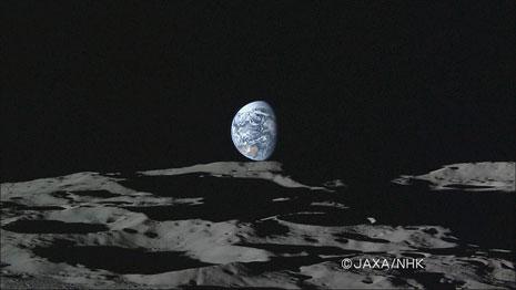 Panorama Lunare